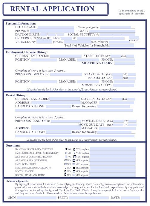 Printable Sample Free Rental Application Form Form | Real Estate