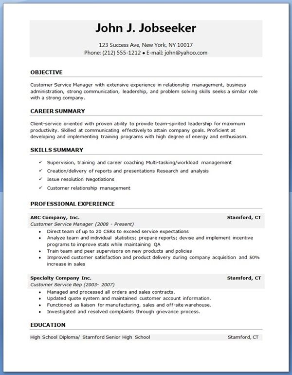Nuvo entry level resume template download | Creative Resume Design