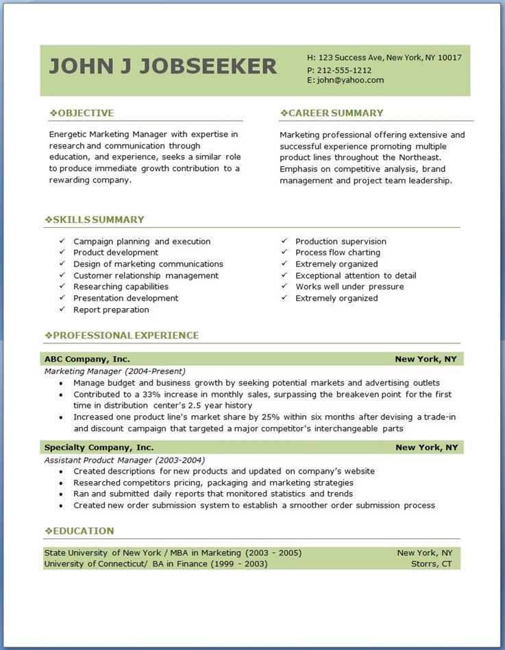 printable resume template blank   zrom.tk