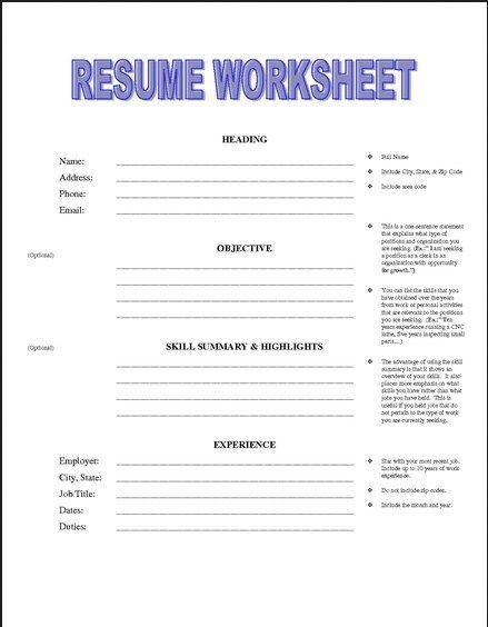 Free Printable Resume Worksheet