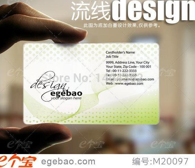 Free design Custom one sided printing business cards visit card