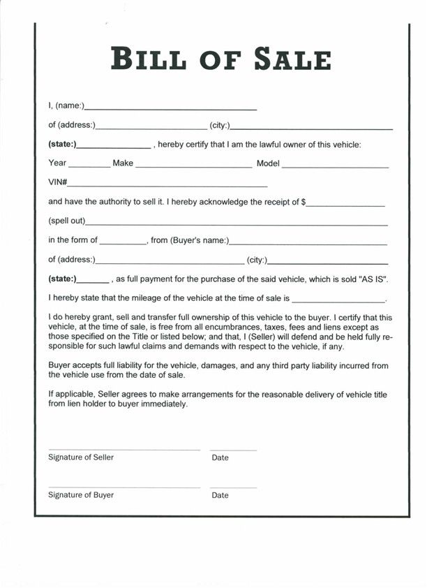 free auto bill of sale printable template | Motor: Download Blank