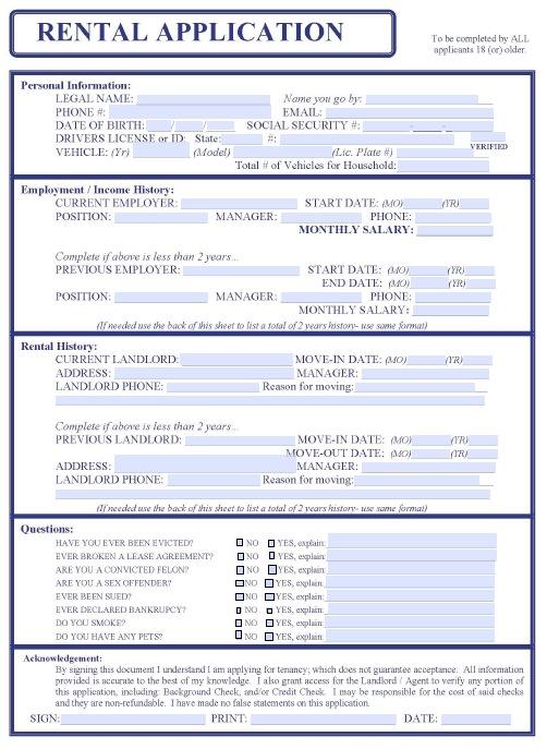 free home rental application form   Erkal.jonathandedecker.com