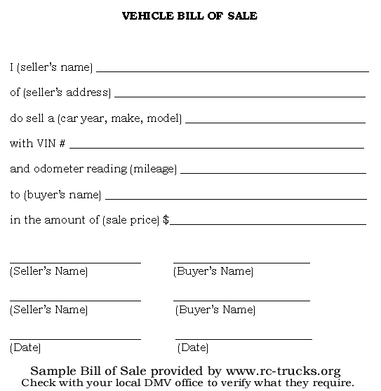Bill Of Sale Printable Sample Bill Of Sale For Car Flair Photo