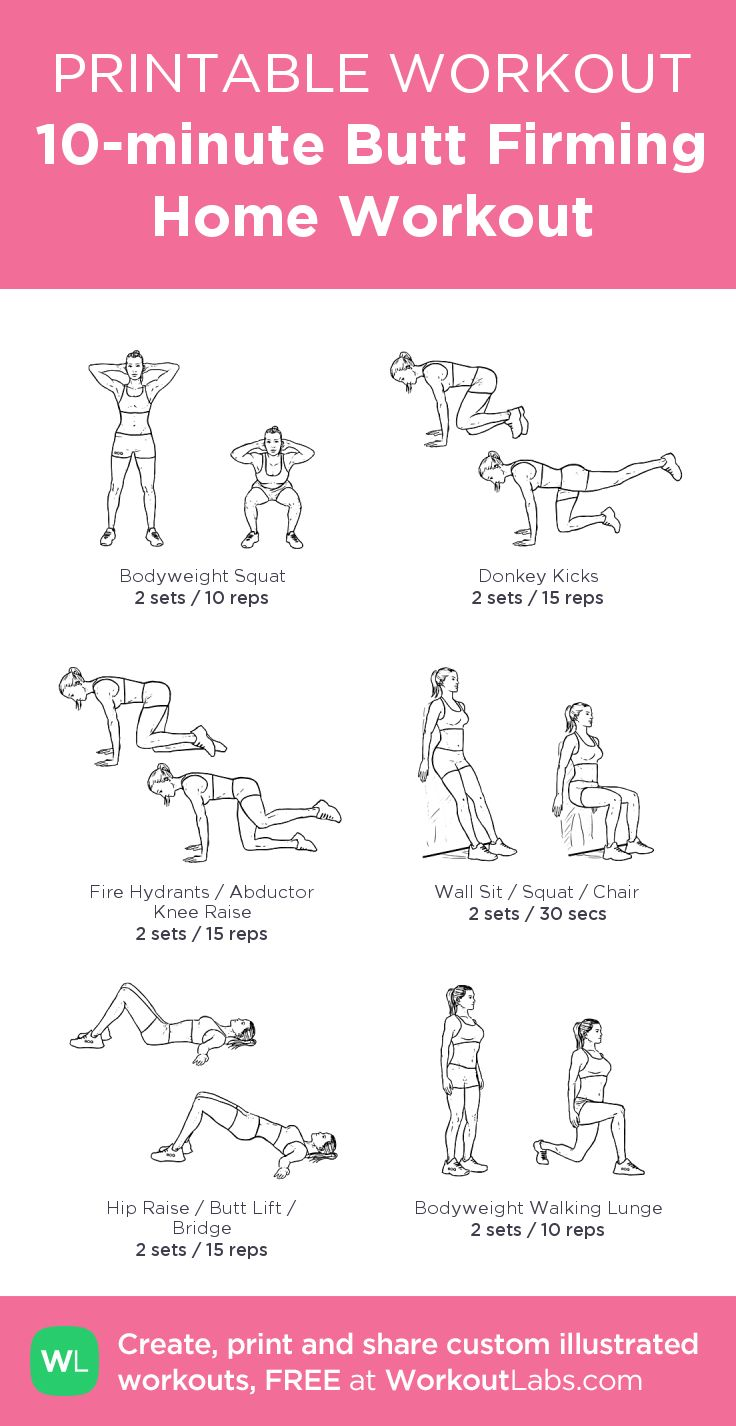 image relating to Printable Workouts identified as Printable Exercise routines For Household keep new